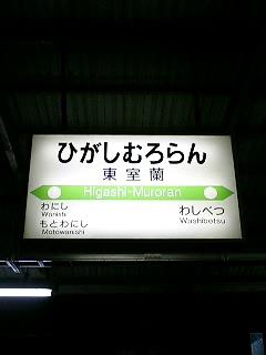 050919_20030001.jpg