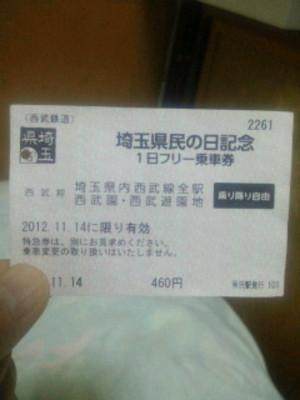 2012112521080000